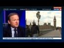 Эфир Россия 24 с Борисом Титовым новая санкционная политика Великобритании