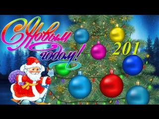 Банкетный Зал Кирочный Двор поздравляет Вас с Новым годом!