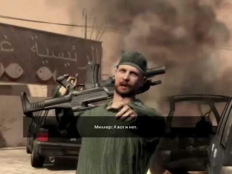 Солдат удачи Расплата ч 1 Аль Каим