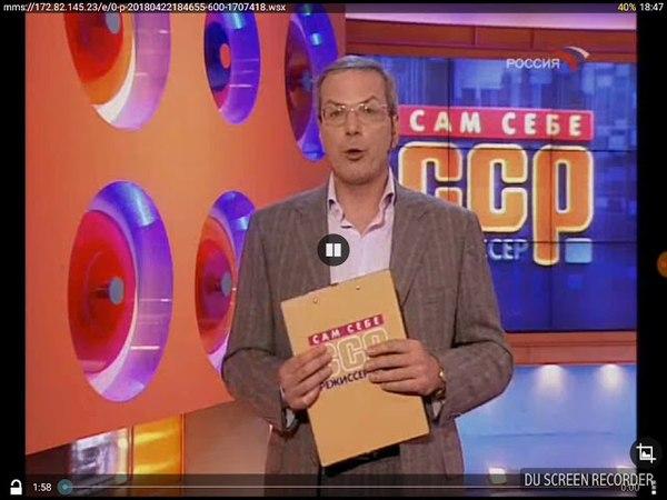 Сам себе режиссер (Россия, 19.10.2008) Фрагмент