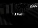 SHIMOROSHOW SHIMORO ДЛЯ МРАЗЕЙ Official Music Video КЛИП