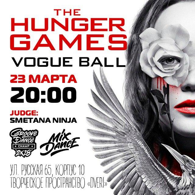 Афиша Владивосток THE HUNGER GAMES VOGUE BALL