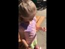 Уроки гадания на ромашке от Евы