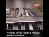 Сергей Собянин о строительстве дорог