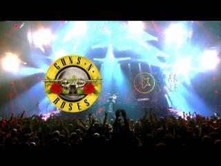 Участвуй в розыгрыше пригласительных на Guns'N'Roses