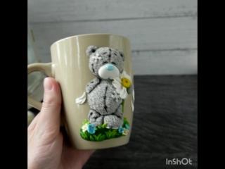 Кружка с Тедди из полимерной глины