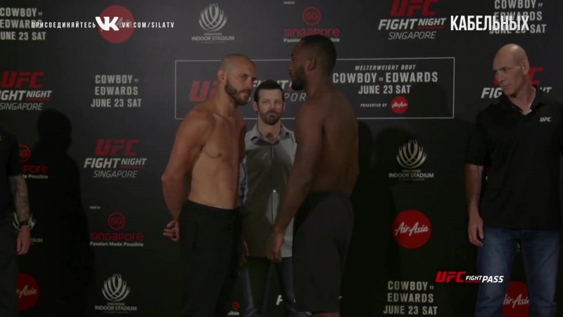 Fight Night Singapore Weigh-in Faceoffs