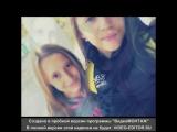 Инна и Настя (лучшая подруга)