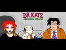 доктор катц