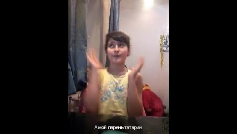 Мой парень татарин