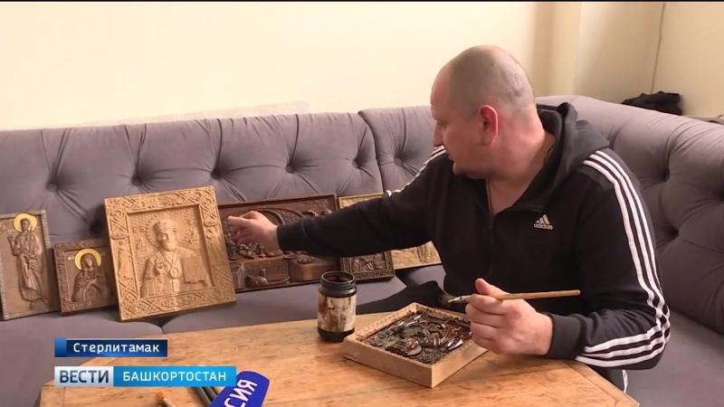 Тренер по боксу из Башкирии делает уникальные иконы из дерева и сусального золота (видео от 16.07.2018 года)