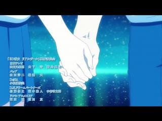[ED] 3D Kanojo: Real Girl | 3D Girlfriend | Реальная девушка