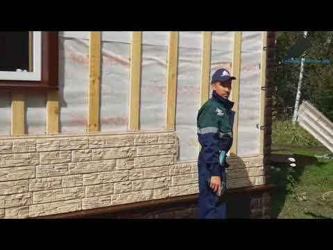 Монтаж сайдинга Грандлайн коллекция Я Фасад компанией СайдингМонтаж