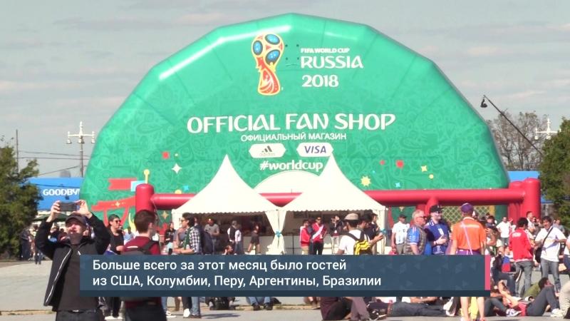 Итоги ЧМ-2018 туроператоры обещают резкий рост популярности России среди туристов. ФАН-ТВ