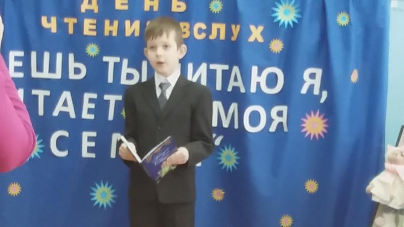 Стихи Т.И. Красновой -Гусаченко читают ученики СШ №29 2 класс