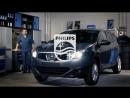 Как заменить головное освещение на вашем Nissan Qashqai на светодиодные лампы от Philips