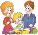 Советы для родителей по воспитанию детей
