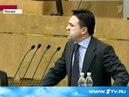 Жириновский и Воробьев. Скандал в думе 7.02.2012