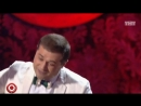 Дуэт имени Чехова - Холодная макарошка Развод, Праздник под ключ