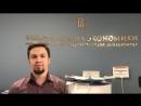 Асланов Руслан выпускник Общеобразовательного лицея АМТЭК студент 1 курса Национального исследовательского университета Высш