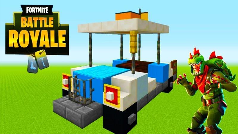 Minecraft How To Make a Fortnite Golf cart Fortnite Battle Royale