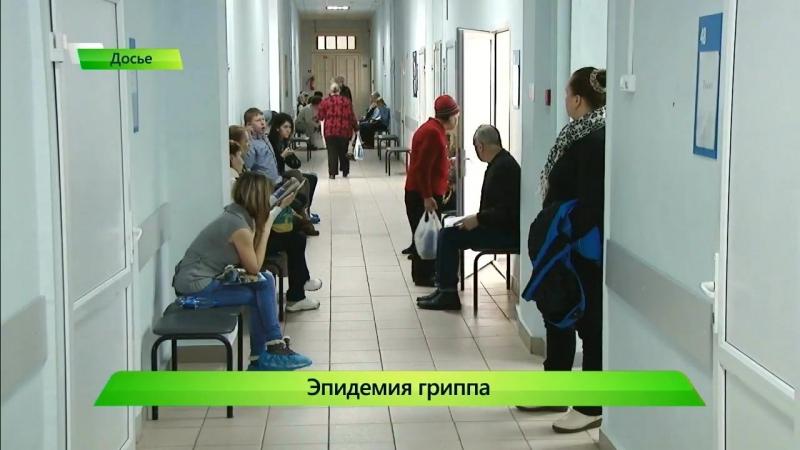 Первый городской канал в Кирове - ИКГ Рост заболеваемости 5 » Freewka.com - Смотреть онлайн в хорощем качестве