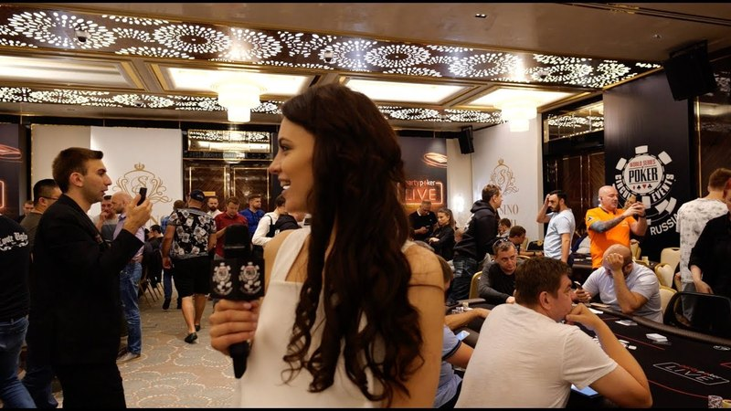 WSOP-C Russia: Балл-Бой Главного Турнира