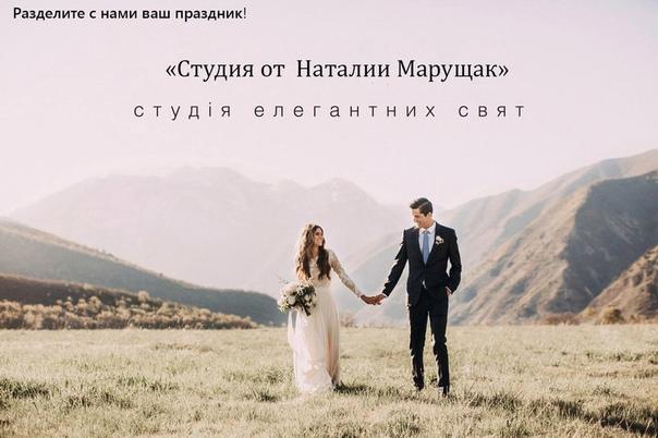 ... Наталия Марущак ... 18c3a75803994