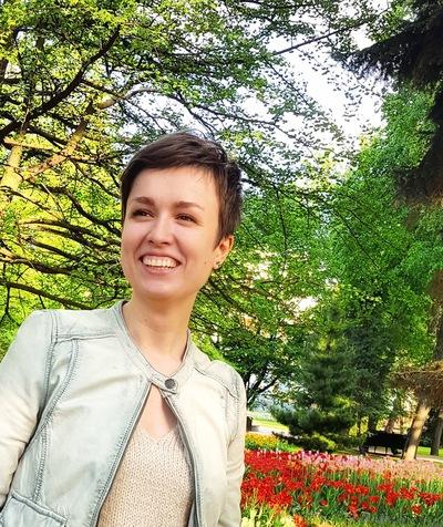 Валерия Подольская