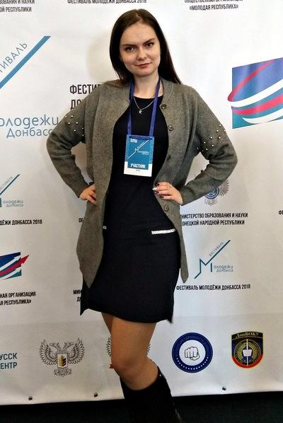 Екатерина Яременко