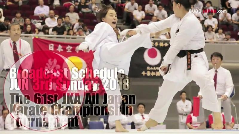 61-й чемпионат Японии JKA