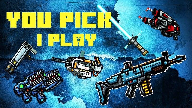 Pixel Gun 3D. You Pick - I Play 1 (Norse san)