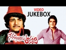 Neram Naadi Kadu Akalidi 1976 Telugu Movie Video Songs JukeBox N.T.Ramarao, Manjula