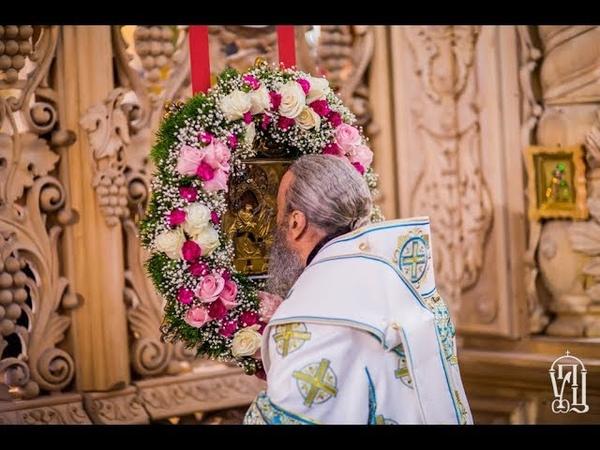 Блаженніший Митрополит Онуфрій вшанував пам'ять Почаївської ікони Богородиці