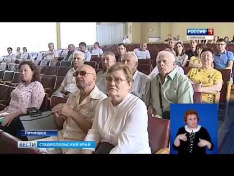 В генплан Пятигорска внесут изменения (14.06.2018)