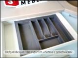 Видеообзор кухни от Злата Мебель СА 20110