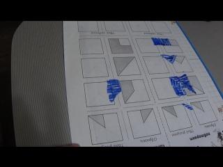 Прозрачный квадрат: рисуем фигуры