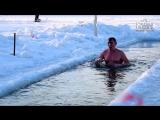 Автозаводские моржи готовятся к закрытию сезона