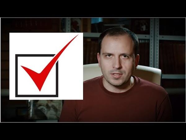 Вся суть буржуазных выборов - СЁМИН Константин