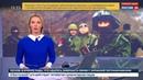 Новости на Россия 24 Россия и Украина обменялись задержанными пограничниками