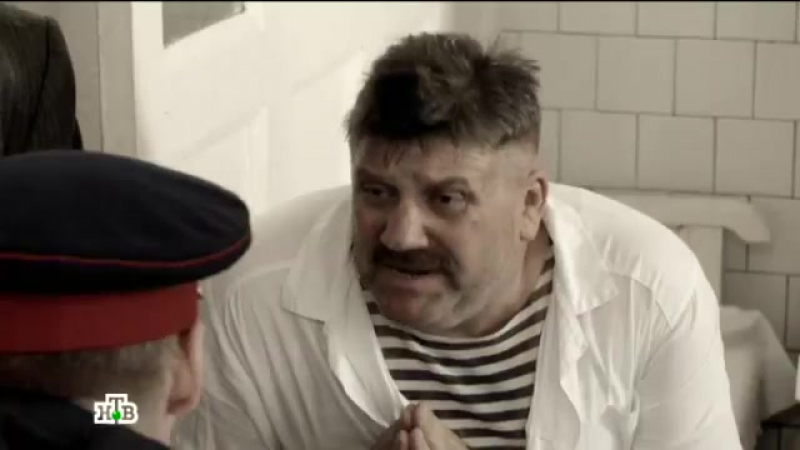 «Ленинград 46». 18 серия
