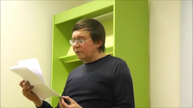 Руководитель литературного объединения Лито Александр Привалихин (г. Сосновый Бор) стихи о мечте Б. Поплавского и Д. Аминадо