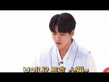 taehyungs reaction to jungkooks smug face omfg iM WHEEZINJDFJDJFD