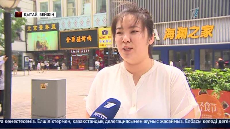 Нұрсұлтан Назарбаев мемлекеттік сапармен Қытайға барады