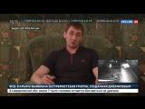 В Крыму обезврежена экстремистская группа, созданная помощником депутата Рады - Россия 24
