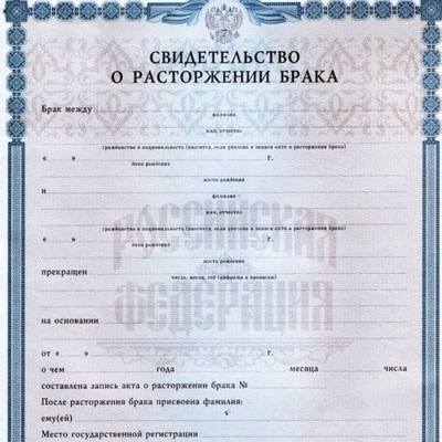 Анюта Бронникова