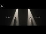 [KARAOKE] TAEIL (Block B) – Lost & Found (feat. KEITA) (рус. саб)