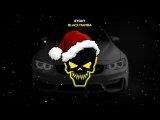 Bass Boosted Trap Mix 2017 New Year Trap Bass Music