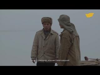 «Тасөткел» телехикаясы 7-бөлім.