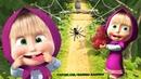 Маша и Медведь как смешные детки играют ДОГОНЯЛКИ в лесу 4 Смешные игры для детей! Игровой мультик
